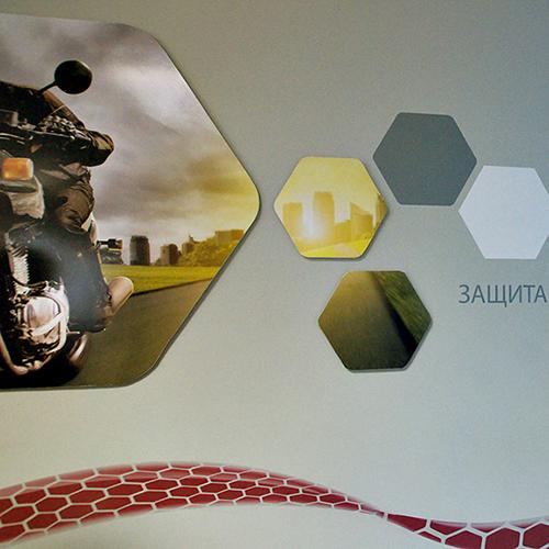 Декор стен офиса АВТОКОННЕКС