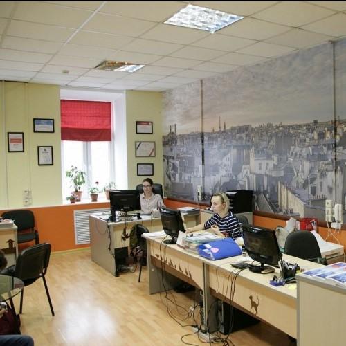 декор офиса туристической фирмы