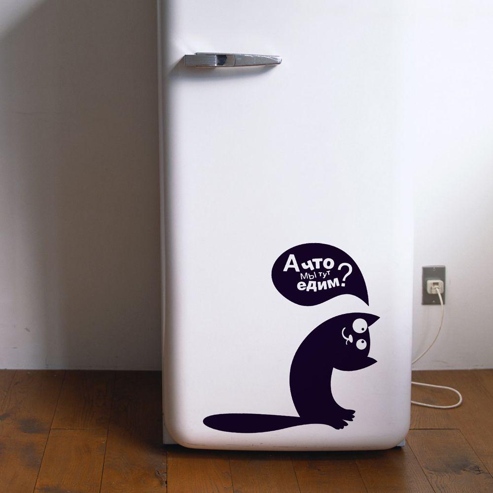 Изображение Кот и все тот же вечный вопрос