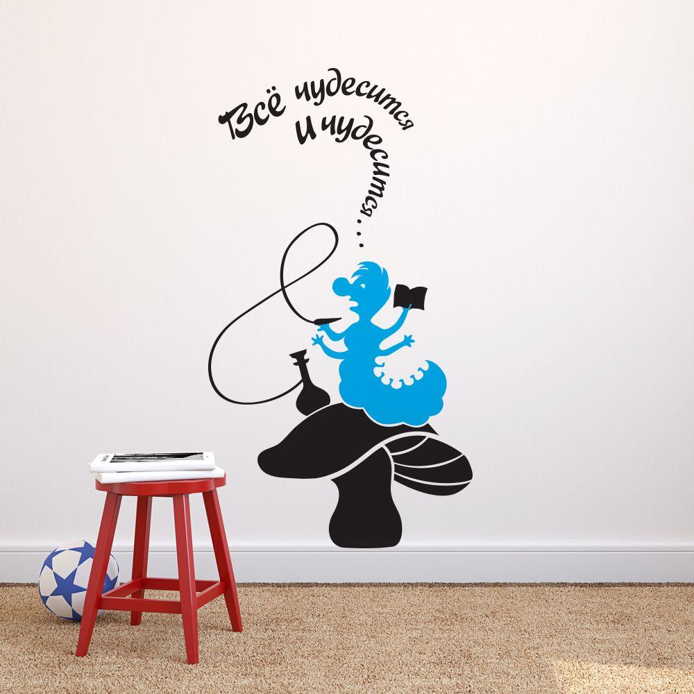 Изображение Синяя гусеница