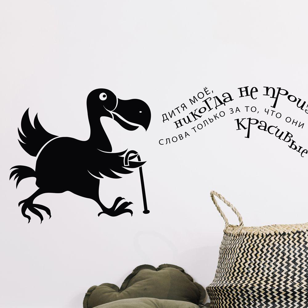 Изображение И вот... очень умная птица додо!