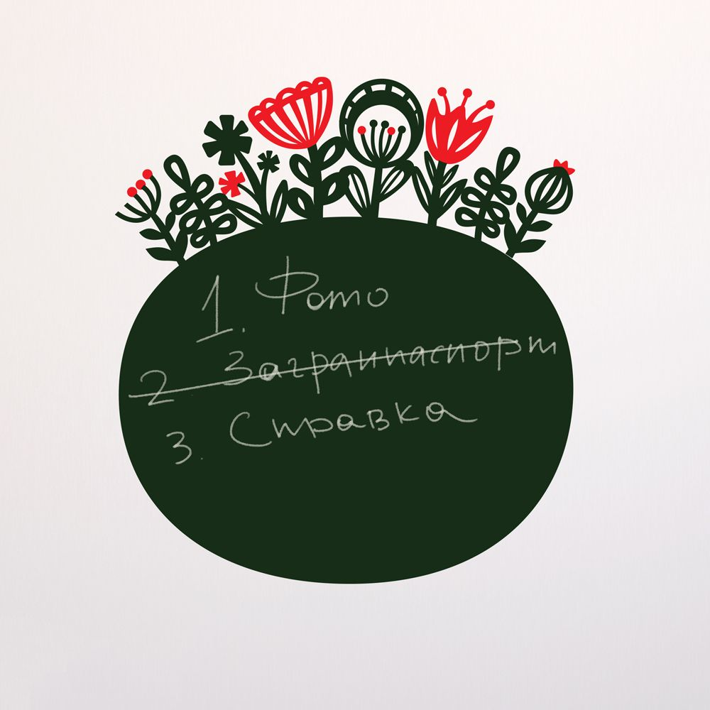 Изображение Цветочный ежедневник
