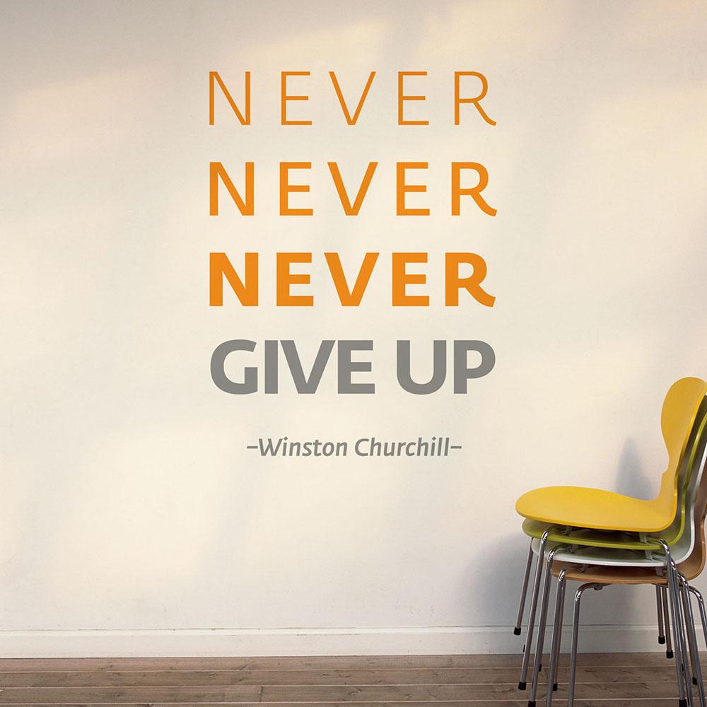 """Изображение Наклейка на стену """"Never, never, never give up"""""""