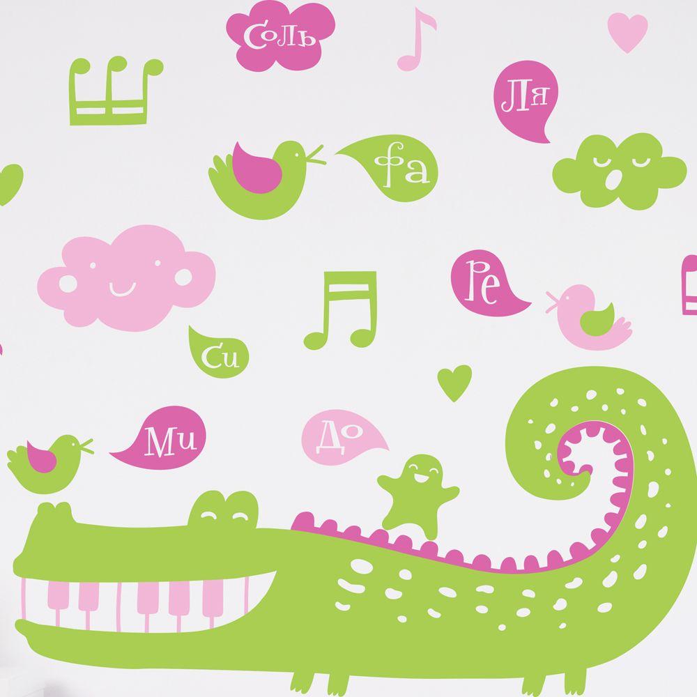 Изображение Наклейка «Музыкальный крокодил»