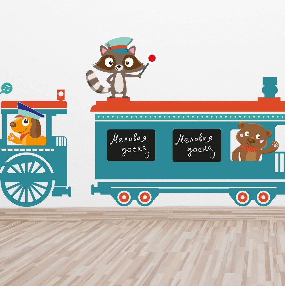 Изображение Большой паровозик для детской комнаты