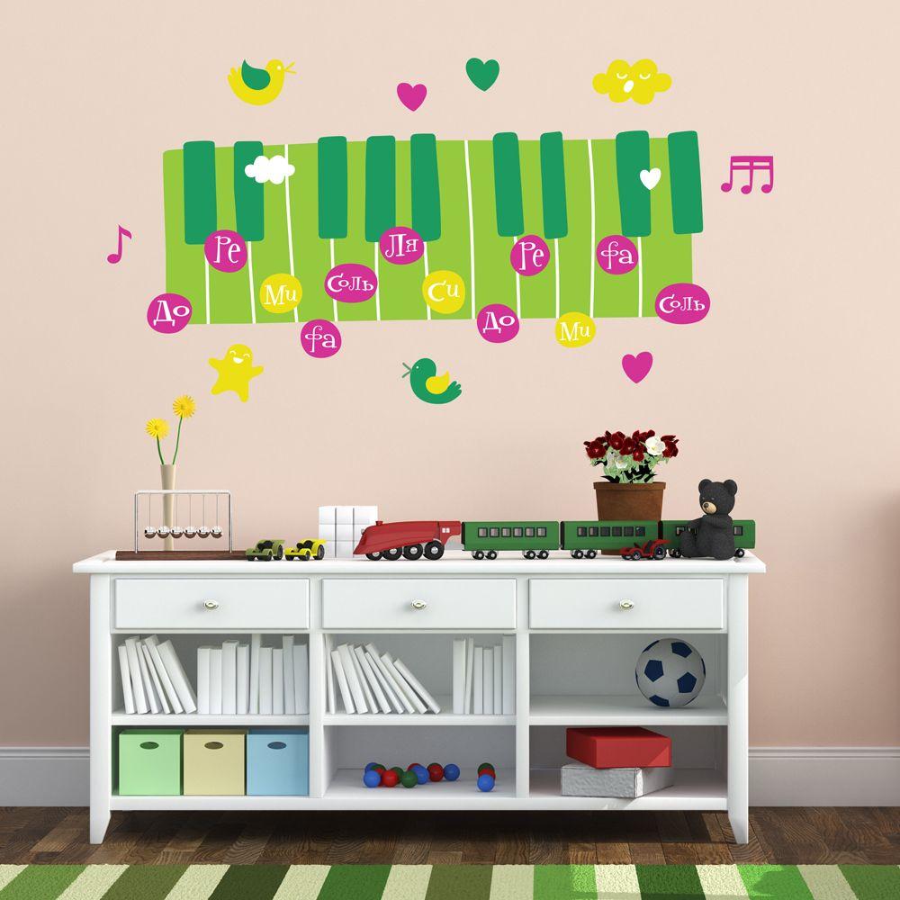 Изображение Пианино с веселыми нотками