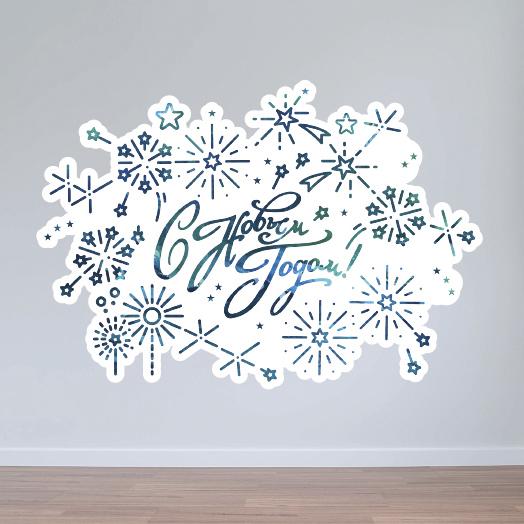 Изображение Новый год и фейерверк (коллекция Акварель)