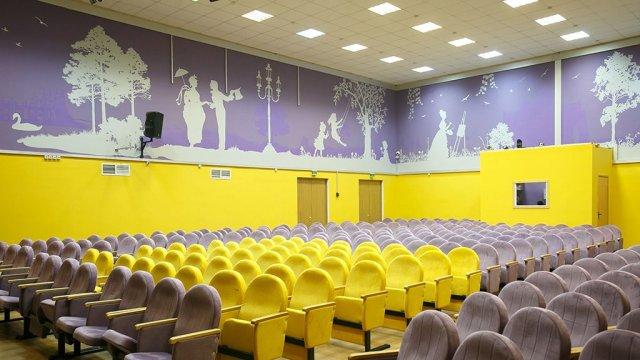 Изображение 3 - оформление актового зала школы