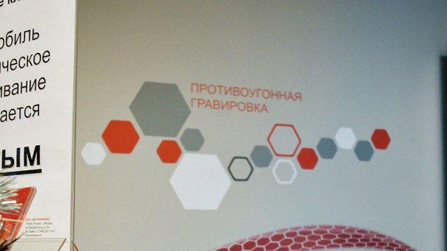 Изображение 7 - Декор стен офиса АВТОКОННЕКС