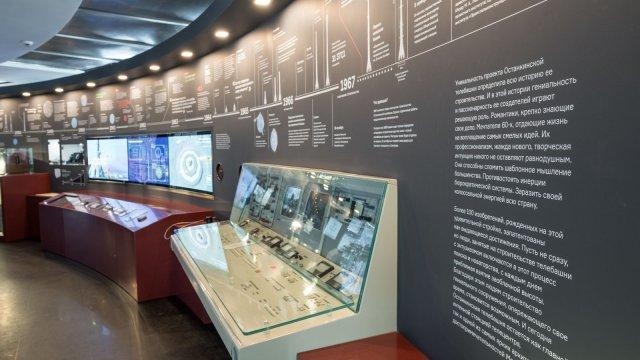 Изображение 5 - дизайн стены выставочной экспозиции