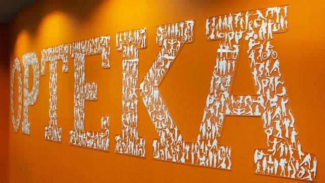 Изображение 5 - оформление офиса компании НИКАМЕД