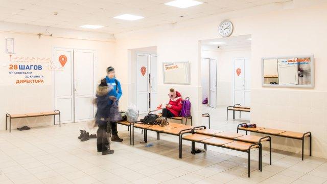 Изображение 12 - дизайн школы №1080