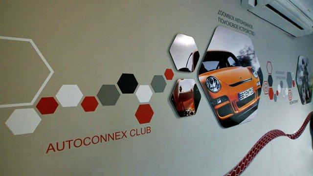 Изображение 11 - Декор стен офиса АВТОКОННЕКС