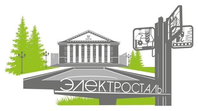 Изображение 9 - оформление стен городами России офиса Гринатом