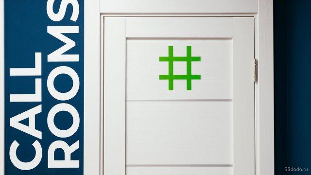 Изображение 13 - типографика в оформлении стен офиса компании Эскейп