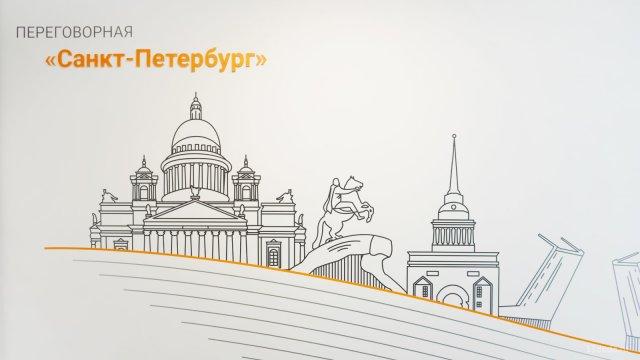 Изображение 5 - переговорные Москва, Санкт-Петербург, Сочи