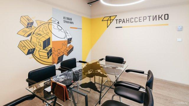 Изображение 24 - Офис –лицо компании