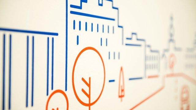 Изображение 4 - дизайн школы №1080
