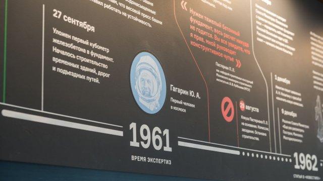Изображение 13 - дизайн стены выставочной экспозиции