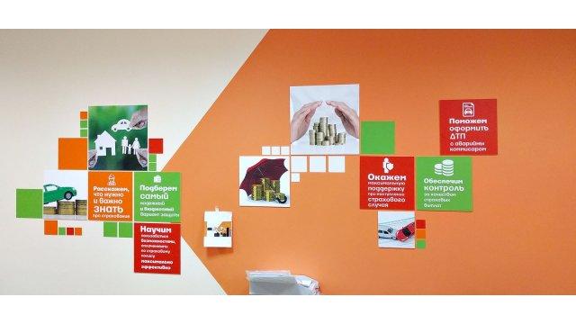 Изображение 9 - Красногорский страховой центр –оформление офиса