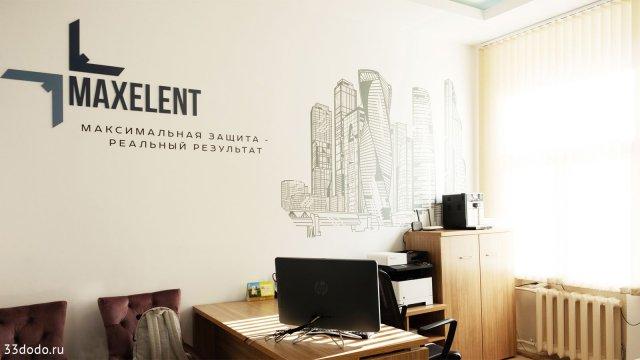 Изображение 9 - дизайн интерьера юридического офиса