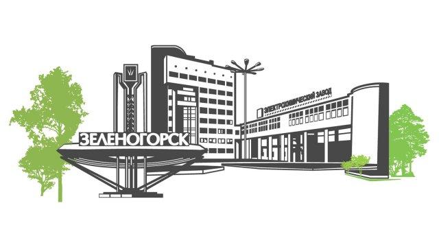 Изображение 2 - оформление стен городами России офиса Гринатом