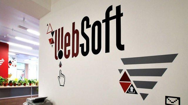 Изображение 24 - Оформление офиса WebSoft