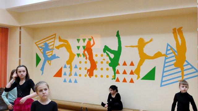 Изображение 24 - оформление актового зала школы