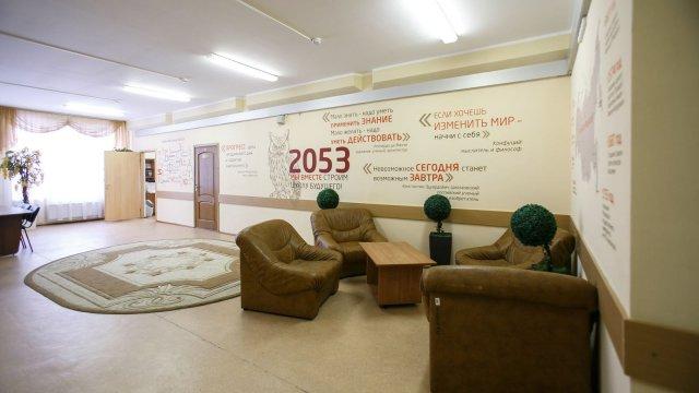 Изображение 20 - оформление школы: лестниц, рекреаций, актового зала, коридоров