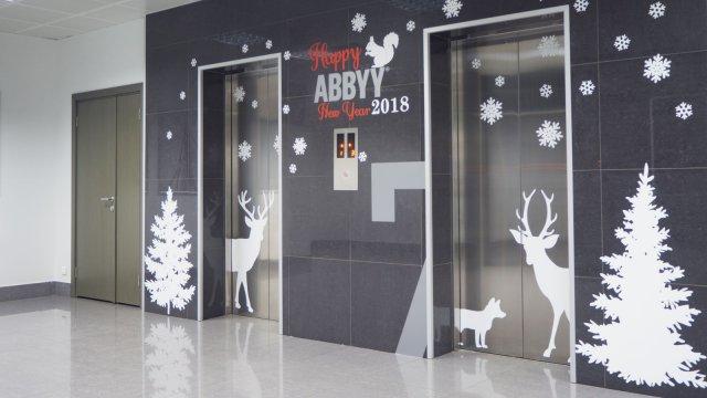 Изображение 5 - Новогоднее оформление офиса компании