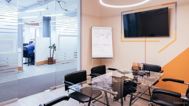 Изображение 23 - Офис –лицо компании