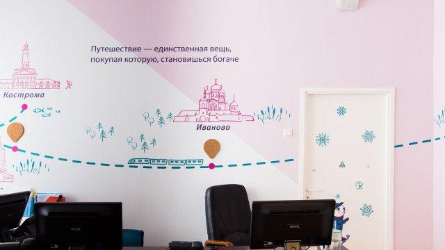 Изображение 11 - оформление офиса OLTA Travel