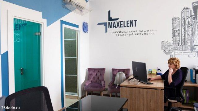 Изображение 2 - дизайн интерьера юридического офиса
