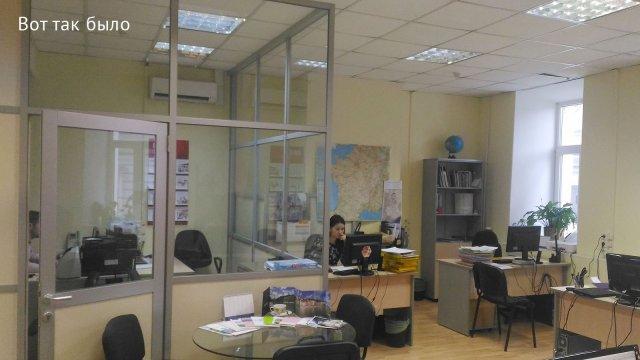 Изображение 9 - декор офиса туристической фирмы