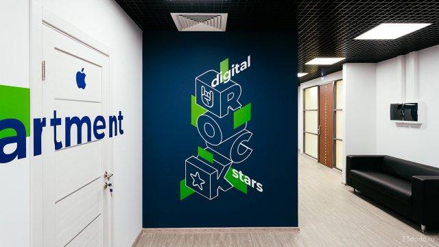 Изображение 1 - типографика в оформлении стен офиса компании Эскейп