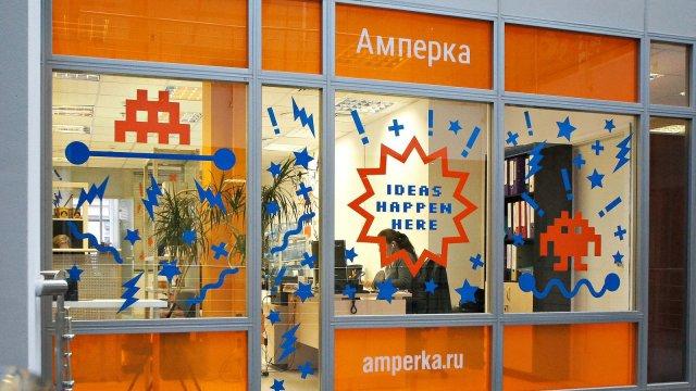 Изображение 1 - Офис интернет-магзина Амперка