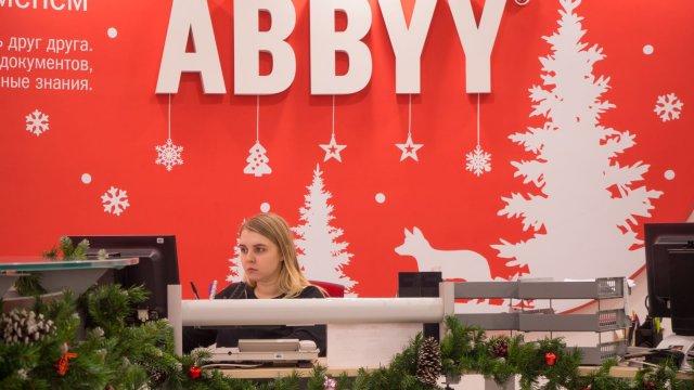 Изображение 6 - Новогоднее оформление офиса компании