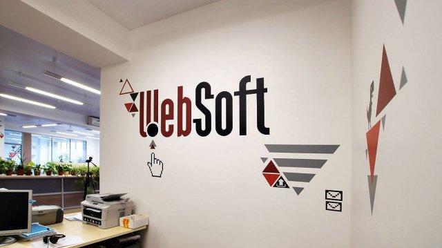 Изображение 25 - Оформление офиса WebSoft