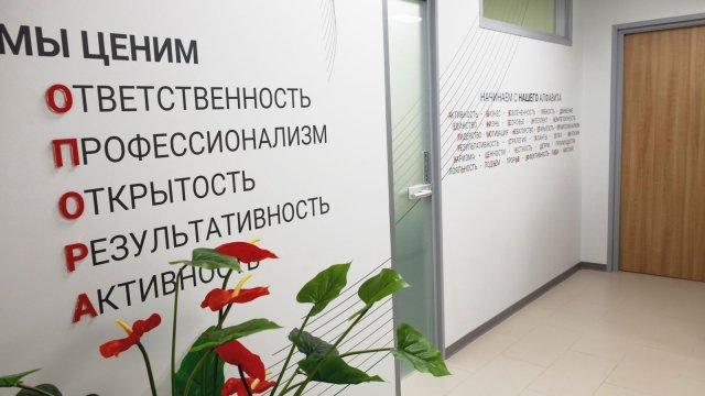 Изображение 24 - оформление офиса компании НИКАМЕД