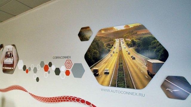Изображение 3 - Декор стен офиса АВТОКОННЕКС