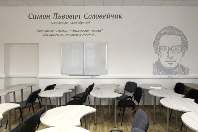 Изображение 5 - оформление стен высшей школы экономики