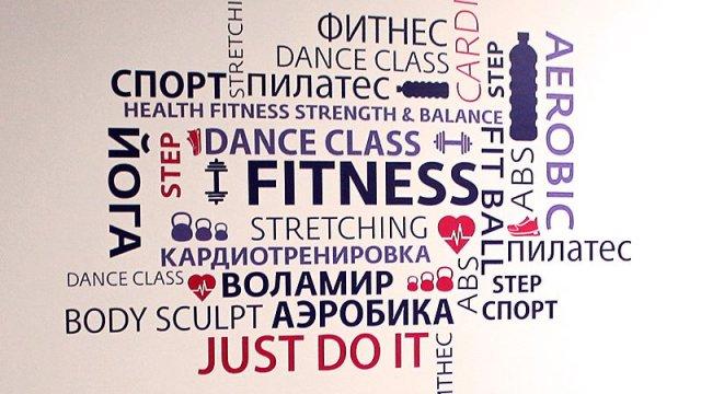 Изображение 5 - оформление стен фитнесс-клуба