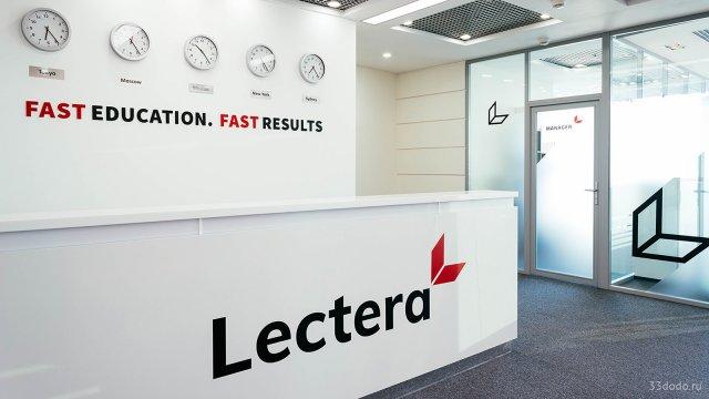 Изображение 3 - дизайн офиса для компании