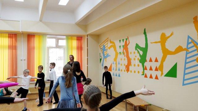 Изображение 21 - оформление актового зала школы