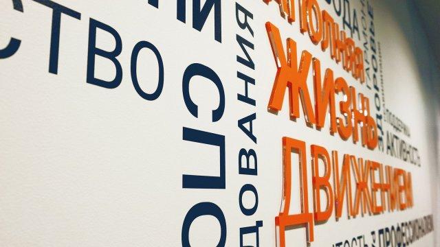 Изображение 3 - оформление офиса компании НИКАМЕД