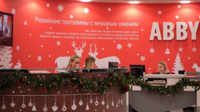 Изображение 2 - Новогоднее оформление офиса компании