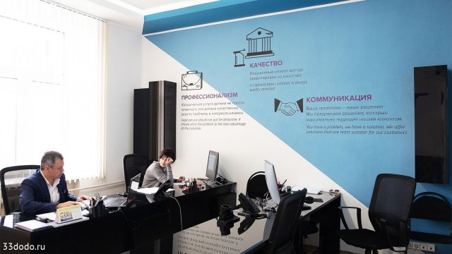 Изображение 4 - дизайн интерьера юридического офиса