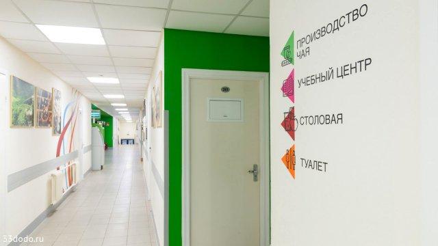 Изображение 14 - дизайн офиса компании МАЙ