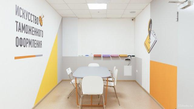 Изображение 5 - Офис –лицо компании