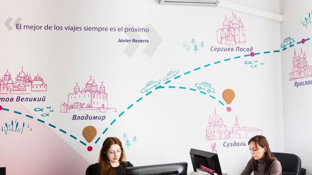 Изображение 10 - оформление офиса OLTA Travel